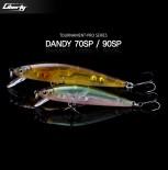 [메가바이트] 리버티 댄디 70SP (Liberty DANDY 70SP)