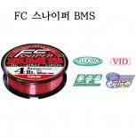 [선라인] FC SNIPER (FC 스나이퍼) BMS 150M