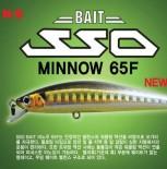 [엔에스] 쏘베이트 미노우 65F