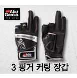 [아부가르시아] 3핑거 커팅 장갑 블랙