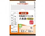 [바리바스] 하토리코 6본 금장 홍바늘 VAW-252/253