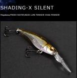 [메가배스] 새이딩 엑스 SHADING-X SILENT