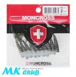 [몽크로스] 스위스 MK GRUB 2inch