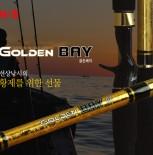 골든베이[GOLDENBAY]