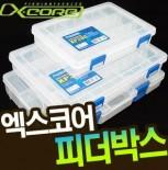 엑스코어 피더박스 / 태클박스
