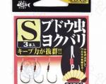 [사사메] 2016~17 신제품 빙어 바늘 SAT61