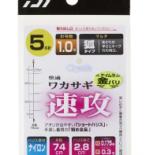 [다이와] 211/ 신제품 속공 5본침 1.5호