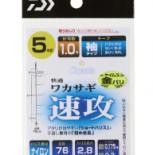 [다이와]207 / 뉴모델 속공 소데5본 기프 1.0/1.5호