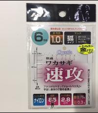 [다이와]206 /  뉴모델 속공 6본 키츠네1호