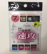 [다이와]205 /  뉴모델 속공 7본 키츠네 1.0호 금장