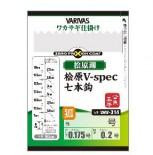 [바리바스]히노하라 V-SPEC 7본 흑침