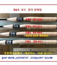 M&N 608 / 쏘가리 로드에 최적화/11월 9일 입고예정