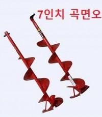 [YWL] 아이스파라다이스7인치 곡면오거/핸들포함