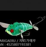 [자칼] 20년 신상/퐁파두르 주니어 캣피시 커스텀